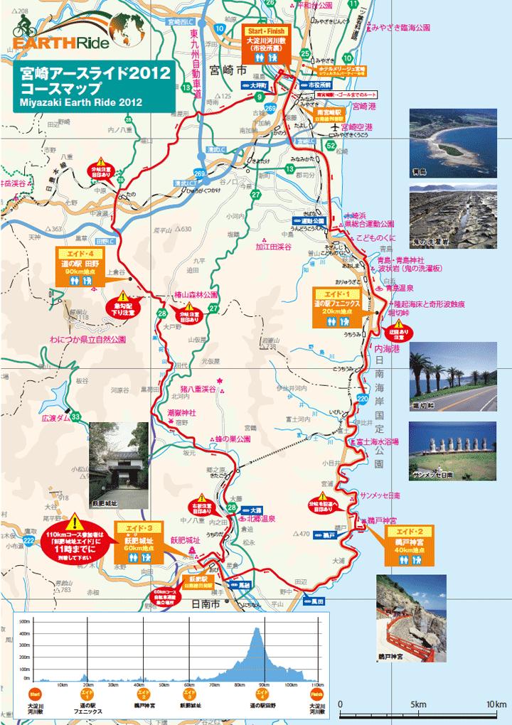 宮崎アースライド2012コースマップ